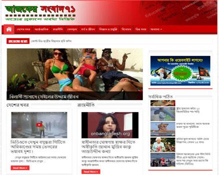 News Portal Design in Bangladesh - Domain, Web Hosting and
